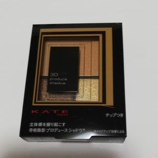 KATE - ケイト 3Dプロデュースシャドウ BR-1 スパイシースタイル(5.8g)