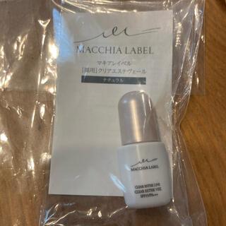 マキアレイベル(Macchia Label)のマキアレイベル薬用クリアエステヴェール ナチュラル(ファンデーション)