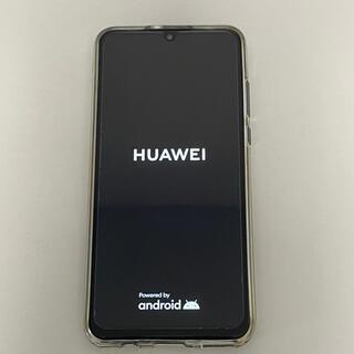 ファーウェイ(HUAWEI)のHuawei P30 lite 128GB(スマートフォン本体)