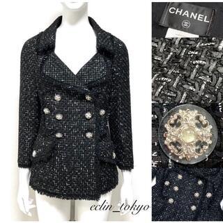 CHANEL - CHANEL 《ロゴ編みツイード織り》ダブルボタン ジャケット E2763