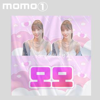 ウェストトゥワイス(Waste(twice))の*・.。 twice momo slogan .*・゚pink ver1️⃣(K-POP/アジア)