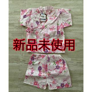 ニシマツヤ(西松屋)の新品タグ付き 女の子甚平 90センチ(甚平/浴衣)