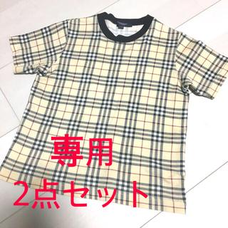 BURBERRY - BURBERRY 定番チェック Tシャツ 110A 男女兼用