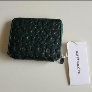 marimekko - 新品 マリメッコ レザー財布 型押し ウニッコ