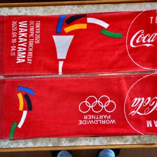 コカコーラ(コカ・コーラ)のコカ・コーラ オリンピック タオル ペア2枚【和歌山】(ノベルティグッズ)