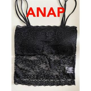 ANAP - ANAP  レースキャミソール  黒ブラック