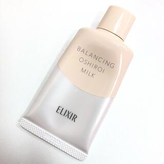 ELIXIR - エリクシール おしろいミルクC