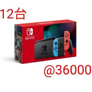 Nintendo Switch - 【新品】12台 新型ニンテンドースイッチ ネオンブルー/ネオンレッド