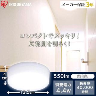 アイリスオーヤマ(アイリスオーヤマ)のアイリスオーヤマ LED小型シーリングライト 昼白色 SCL5N-HL(天井照明)