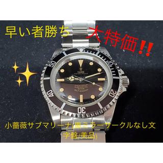 チュードル(Tudor)の小薔薇サブマリーナ(黒ミラーサークルなし文字盤/美品)(腕時計(アナログ))