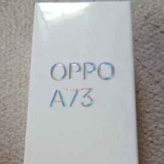 OPPO - 新品・未使用 OPPO A73 CPH2099 SIMフリー オレンジ