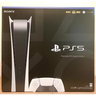 プレイステーション(PlayStation)の【新品・未開封】プレイステーション5  デジタルエディション(家庭用ゲーム機本体)