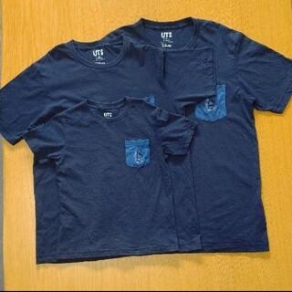UNIQLO - ユニクロ ミッキー サーフ Tシャツ