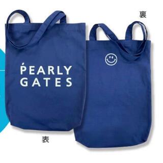 パーリーゲイツ(PEARLY GATES)のパーリーゲイツ 非売品 トートバッグ 未開封(トートバッグ)