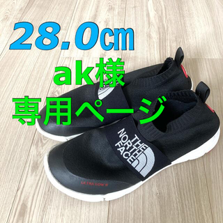 THE NORTH FACE - ノースフェイス THE NORTH FACE   ULTRA LOW Ⅱ