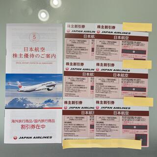 ジャル(ニホンコウクウ)(JAL(日本航空))のJAL 株主優待券 6枚 2021年6月1日〜2022年11月30日(その他)