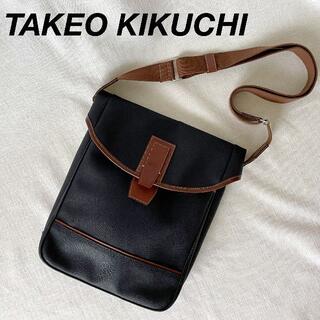 タケオキクチ(TAKEO KIKUCHI)の【美品】TAKEO KIKUCHI 縦型ショルダーバッグ ネイビー 使いやすい(ショルダーバッグ)