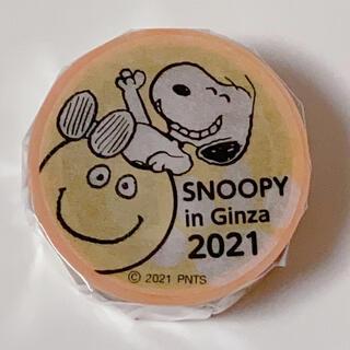 スヌーピー(SNOOPY)のスヌーピーin銀座2021限定 マスキングテープ  スマイル(テープ/マスキングテープ)