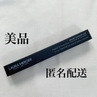 laura mercier - 美品 ローラメルシエ  シークレットカモフラージュ ブライトアンドコレクトデュオ