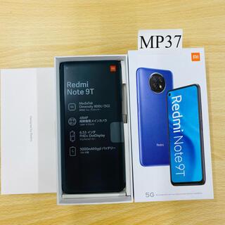 ANDROID - 新品、未使用 Xiaomi Redmi Note 9T ロック解除済み MP37