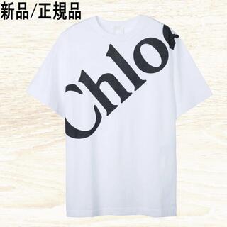 クロエ(Chloe)の●新品/正規品● 斜めロゴプリント Tシャツ(Tシャツ(半袖/袖なし))