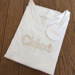 クロエ(Chloe)の新品タグ付 クロエ Chloe キッズ ロゴ タンクトップ 12Y Sサイズ(Tシャツ(半袖/袖なし))