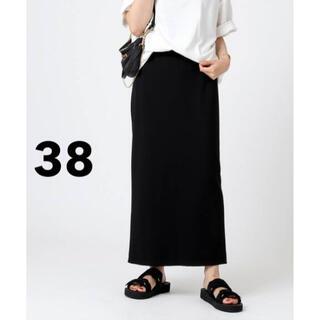 DEUXIEME CLASSE - Deuxieme Classe Jersey LongTight スカート 38