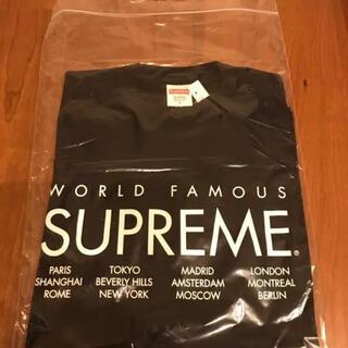 Supreme - Supreme International Tee Sサイズ 2015 ブラック