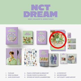 NCT DREAM ポスターカレンダー シーグリ 2021