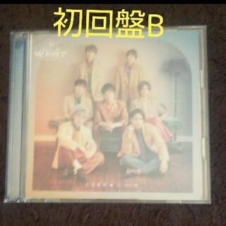 ジャニーズWEST - 喜努愛楽/でっかい愛(初回盤B)ジャニーズWEST
