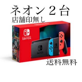 Nintendo Switch - 任天堂スイッチ Switch ネオンブルー ネオンレッド