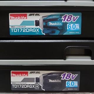 マキタ(Makita)の新品、未使用!マキタ 18vインパクトドライバ フルセット×2(工具)