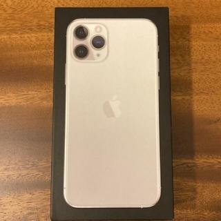 Apple - iPhone11ProMAX SIMフリー