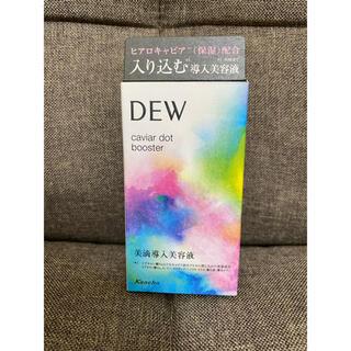 DEW - DEW キャビアドットブースター(40ml)