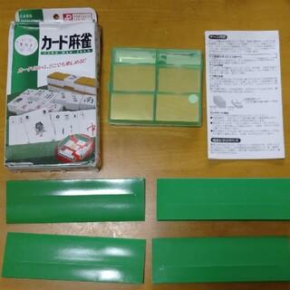 麻雀 カード式 ポータブル(麻雀)