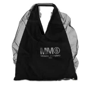 MM6 - 【大人気】MM6 メゾンマルジェラ Japanese チュールトートバッグです