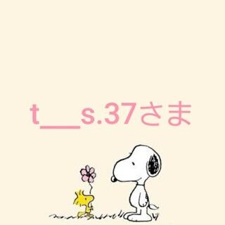 t___s.37さま(ベスト/ジレ)