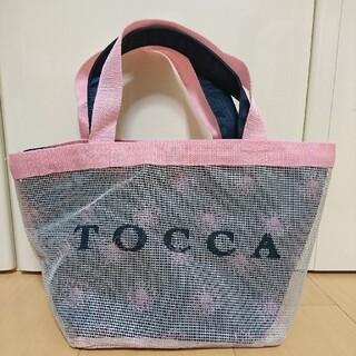 トッカ(TOCCA)の♡TOCCA♡トートバッグ  3way バッグ (リュック/バックパック)