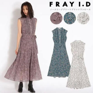 FRAY I.D - FRAY ID   ノースリーブプリーツプリントワンピース