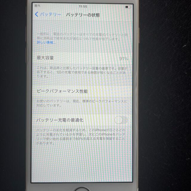 iPhone(アイフォーン)のiPhone 6s Gold 32 GB  スマホ/家電/カメラのスマートフォン/携帯電話(スマートフォン本体)の商品写真