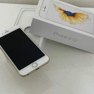 iPhone - iPhone 6s Gold 32 GB