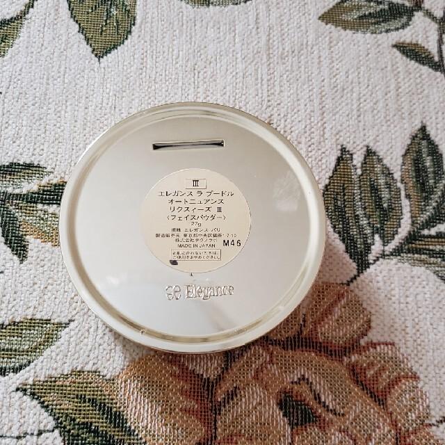 Elégance.(エレガンス)のエレガンスフェイスパウダー ケース コスメ/美容のベースメイク/化粧品(フェイスパウダー)の商品写真