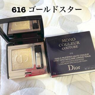 Dior -  Dior モノクルールクチュール 616 ゴールドスターグリッター