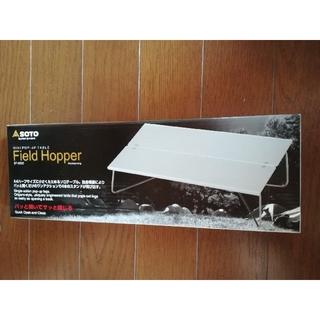シンフジパートナー(新富士バーナー)の新品 フィールドホッパー ST−630 SOTO(テーブル/チェア)