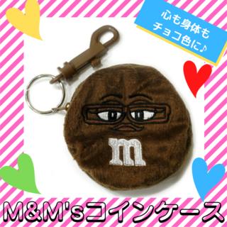 m&m's エムアンドエムズ コインケース ブラウン 新品(その他)