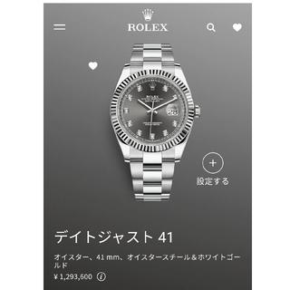 ROLEX - ロレックス デイトジャスト41 datejust 126334