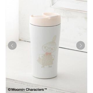 アフタヌーンティー(AfternoonTea)の新商品 Moomin×Afternoon Tea/ステンレスタンブラー(タンブラー)