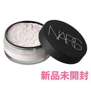 NARS - NARS ナーズ  ライトリフレクティングセッティングパウダールース 新品