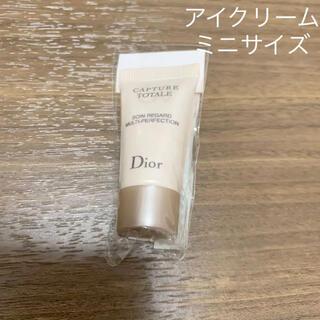 ディオール(Dior)のディオール カプチュール トータル アイトリートメント  ミニサイズ(アイケア/アイクリーム)