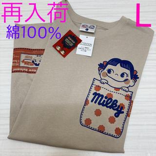 サンリオ - 新品未使用 綿100% タグ付き サンリオ ペコちゃん レトロ Tシャツ L